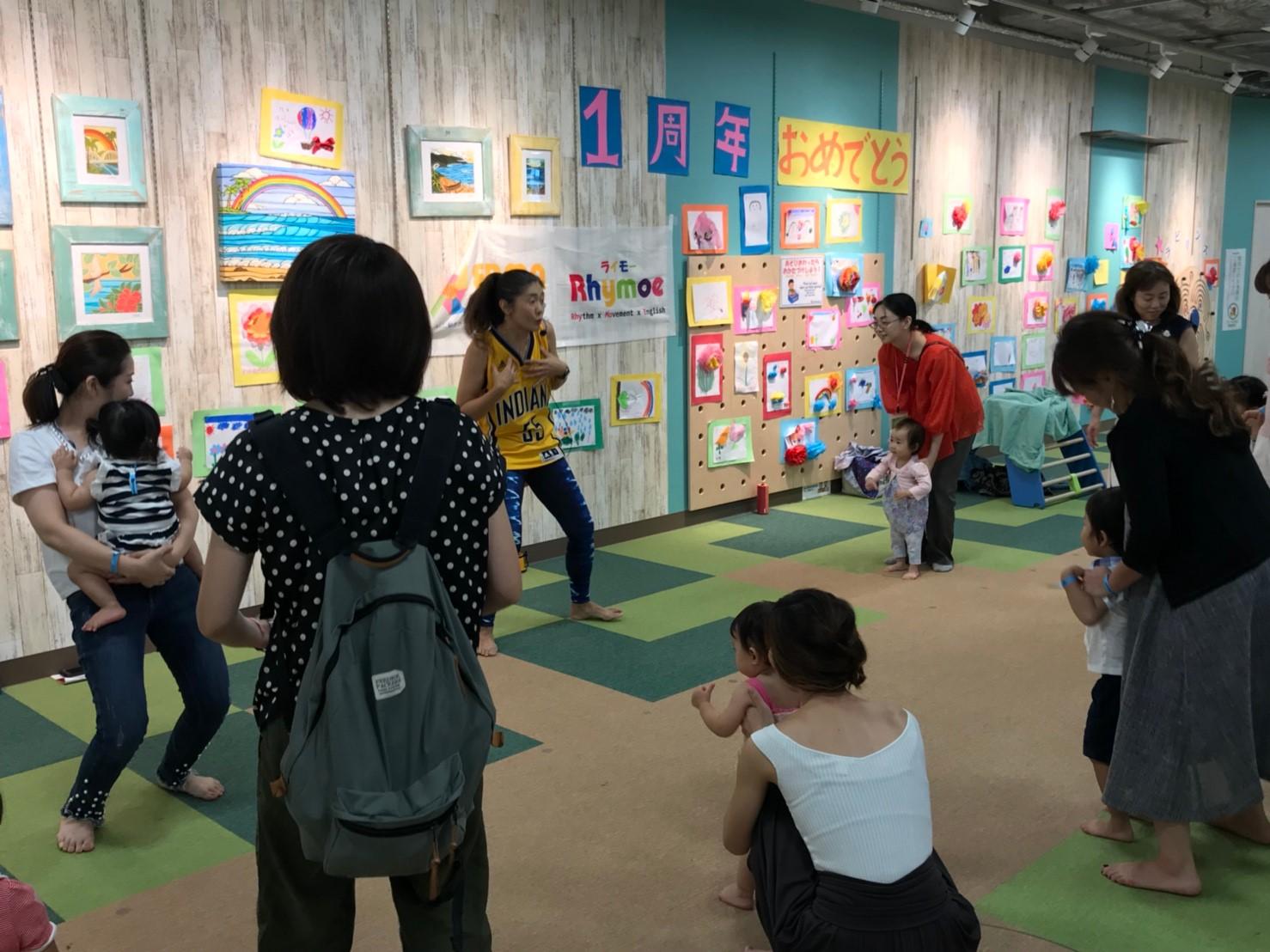 Rhymoe体験会リポート@アネビートリムパーク神戸