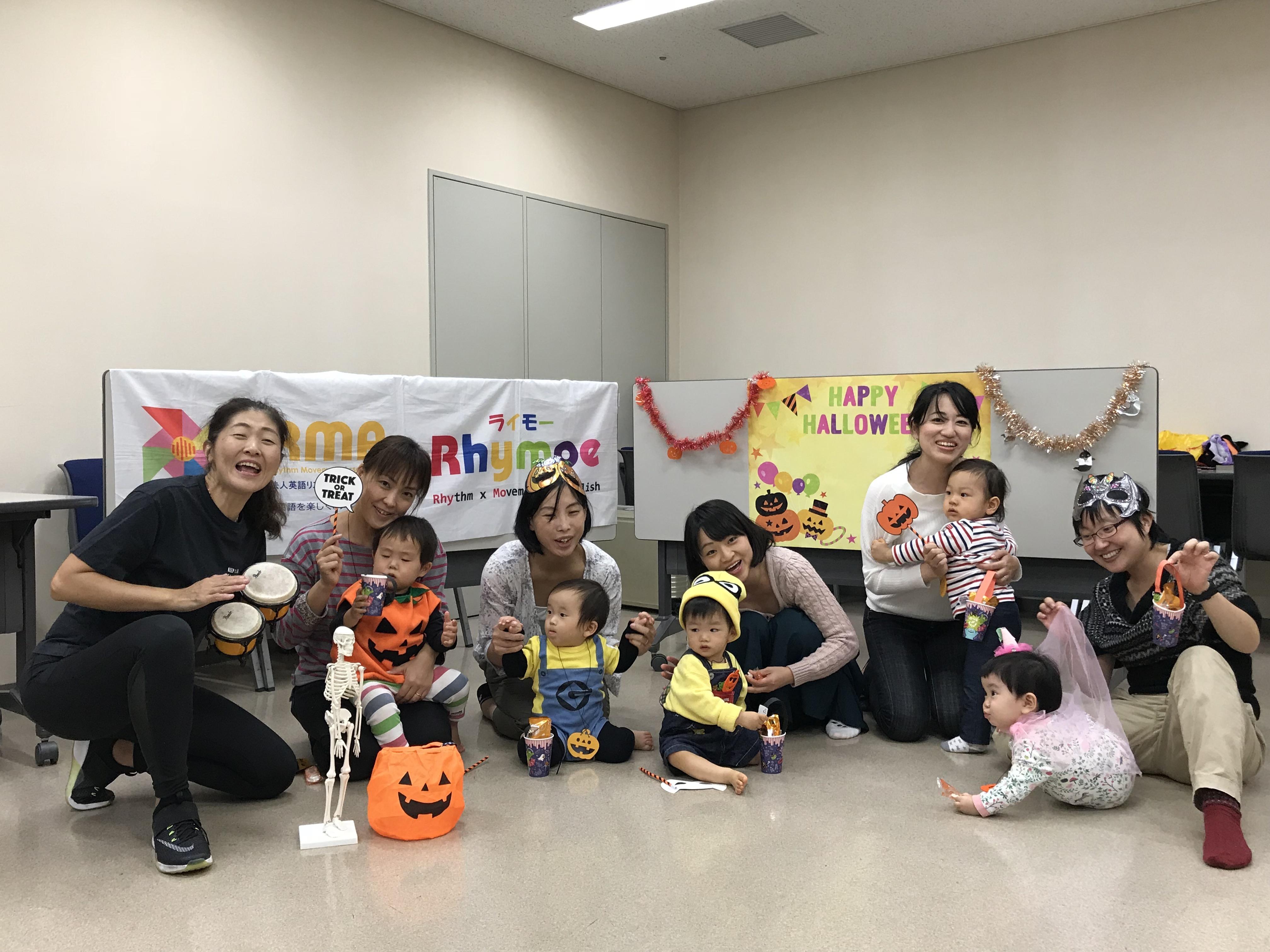 明石Rhymoe Baby&Kids Halloweenバージョン第2弾