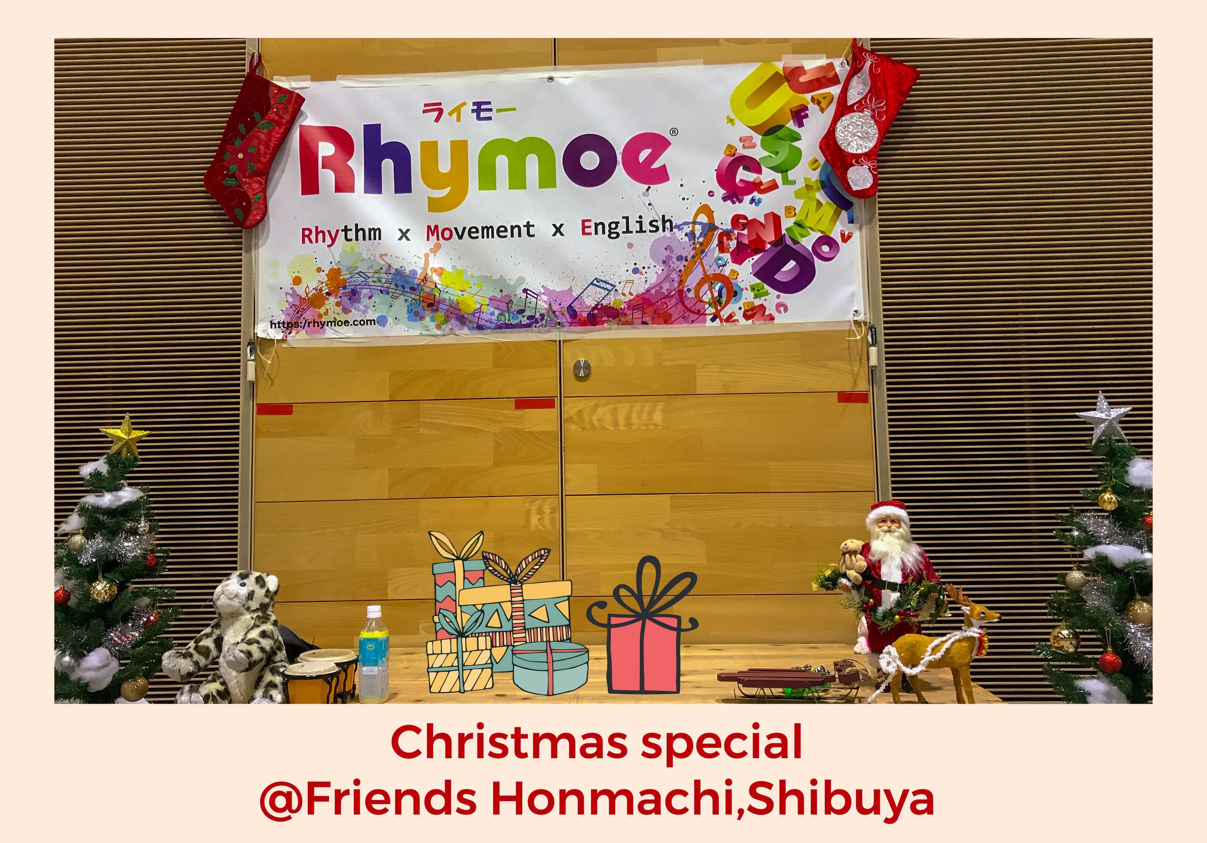 Rhymoe®クリスマスイベント@フレンズ本町、渋谷区