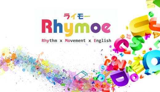 RICサマーイブニングカーニバル@六甲アイランドにRhymoe Moveが登場!