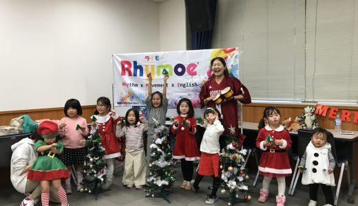 Rhymoeより Merry Christmas!
