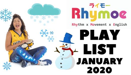 Rhymoe プレイリスト2020年1月
