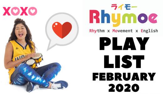 Rhymoe プレイリスト 2020年2月