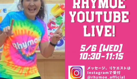 Rhymoe YouTube Live開催